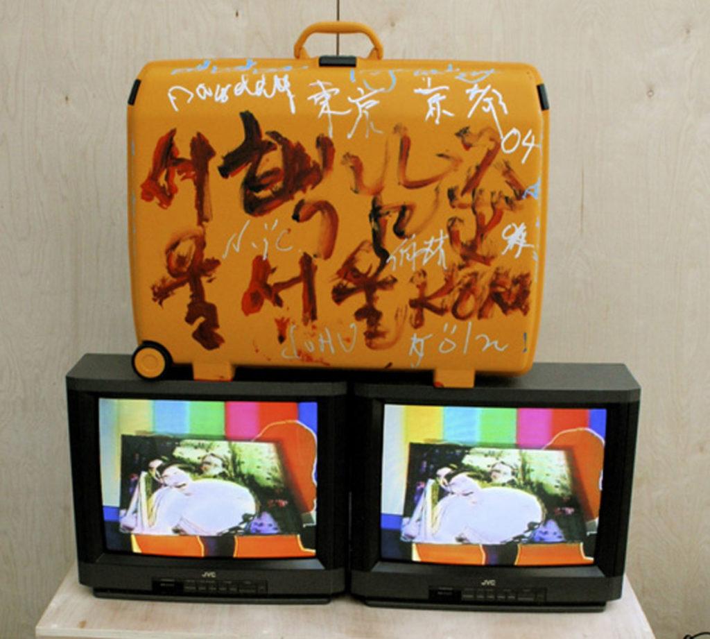 """Nam June Paik, """"Nomad Suitcase,"""" 2004. (Courtesy of Nam June Paik Estate)"""