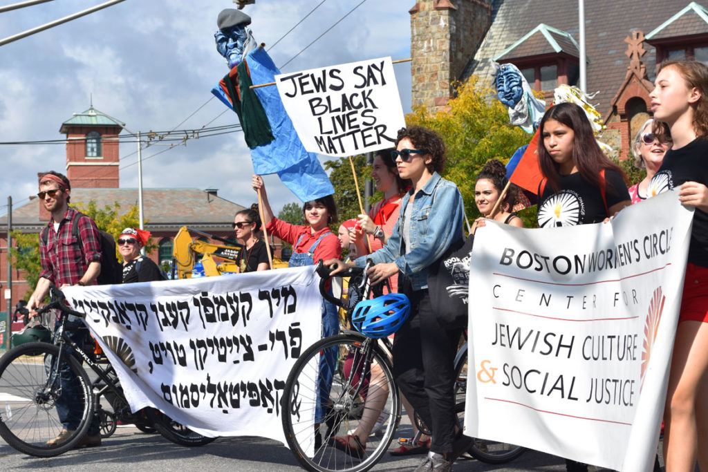 Boston Workmen's Circle Center for Jewish Culture & Social Justice in the Honk Parade, Oct. 7, 2018. (Greg Cook)