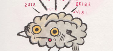 "Mo Willems, ""2018 On the Brain."" (Courtesy R. Michelson Galleries)"