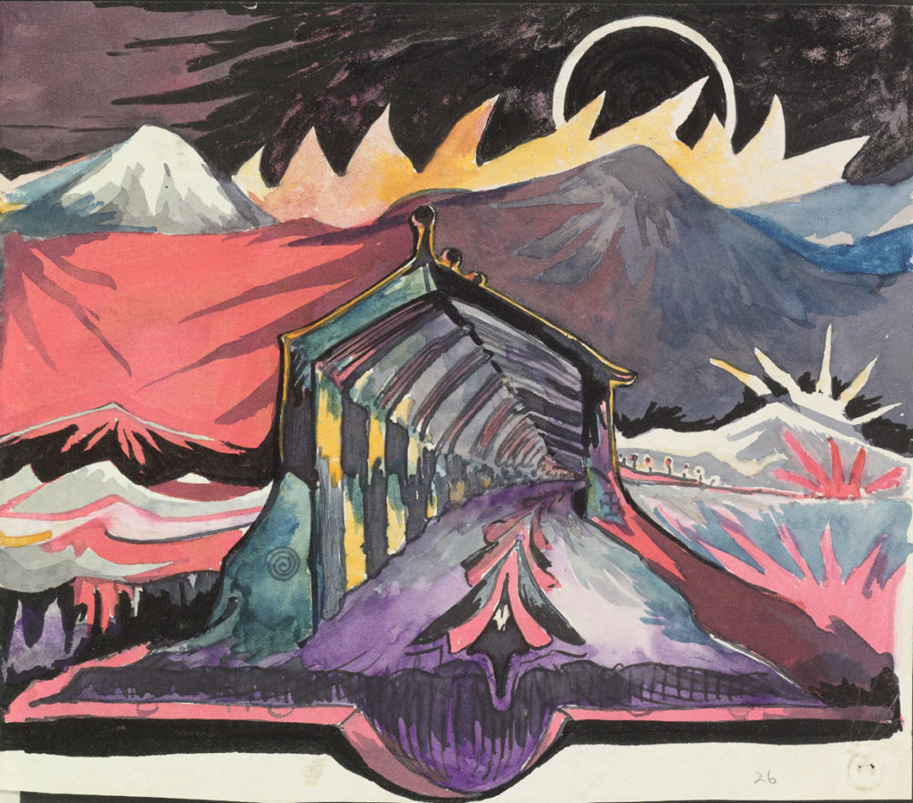"J. R. R. Tolkien ""Fantasy landscape,"" 1915?, watercolor, black ink. (© The Tolkien Trust)"