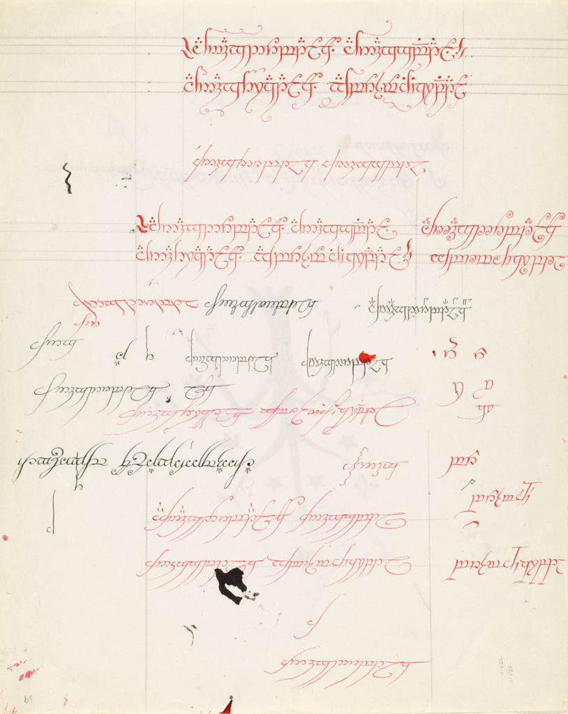 "J. R. R. Tolkien ""The Fire-writing,"" 1953, red and black ink, pencil. (© The Tolkien Trust)"