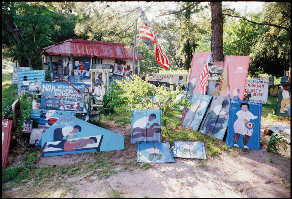 """Sam Doyle's Yard,"" St. Helena Island, SC, 1986, by Roger Manley. From ""Walks To The Paradise Garden."""