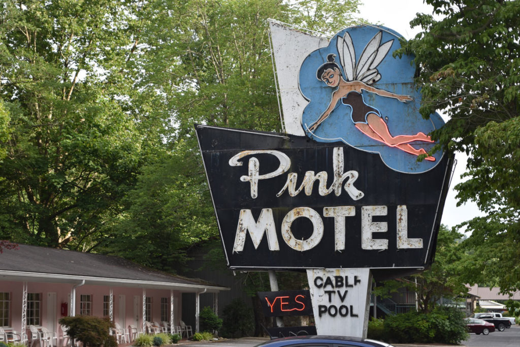 Pink Motel at Cherokee, North Carolina, June 26, 2019. (Greg Cook)
