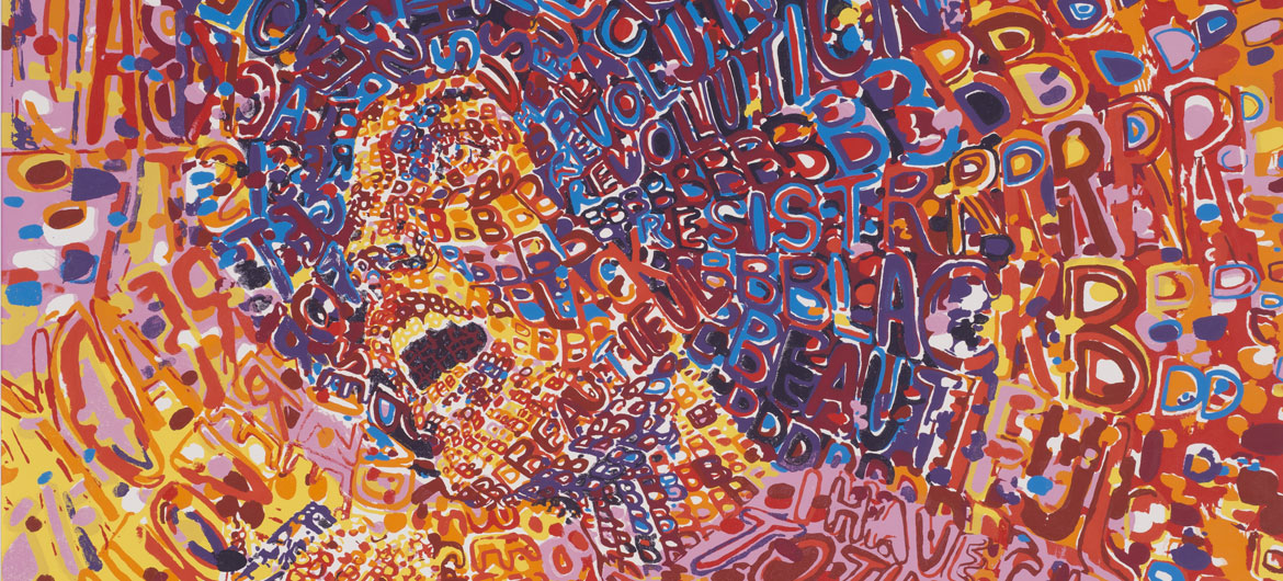 "Wadsworth Jarrell, Detail of ""Revolutionary,"" 1972, screenprint. (Courtesy Kavi Gupta gallery, Chicago)"