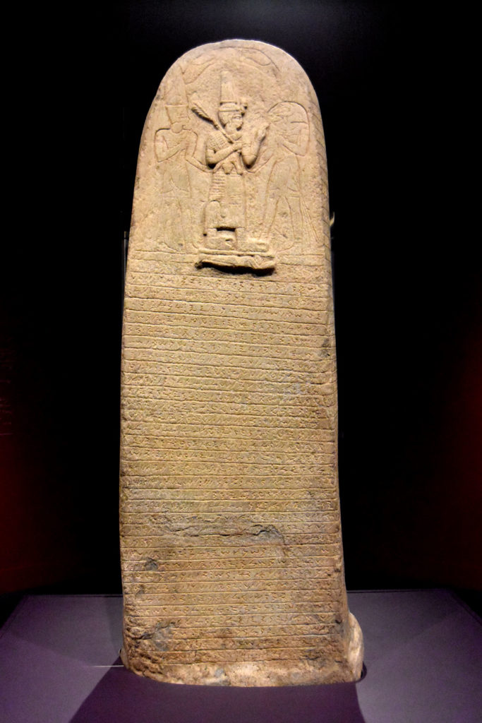 """Stele of King Tanyidamani, Meroitic period, 180-140 BCE, found at Gebel Barkal, granite gneiss. From """"Ancient Nubia Now"""" at Boston's Museum of Fine Arts, Jan. 15, 2020. (Greg Cook photo)"""