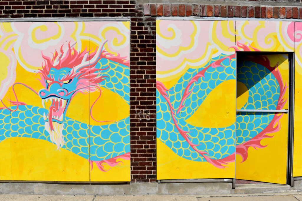 Mural in progress at Wah Lum Kung Fu & Thai Chi Academy in Malden, July 28, 2020. (Photo ©Greg Cook)