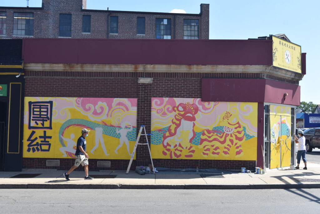 Mural in progress at Wah Lum Kung Fu & Thai Chi Academy in Malden, Aug. 1, 2020. (Photo ©Greg Cook)