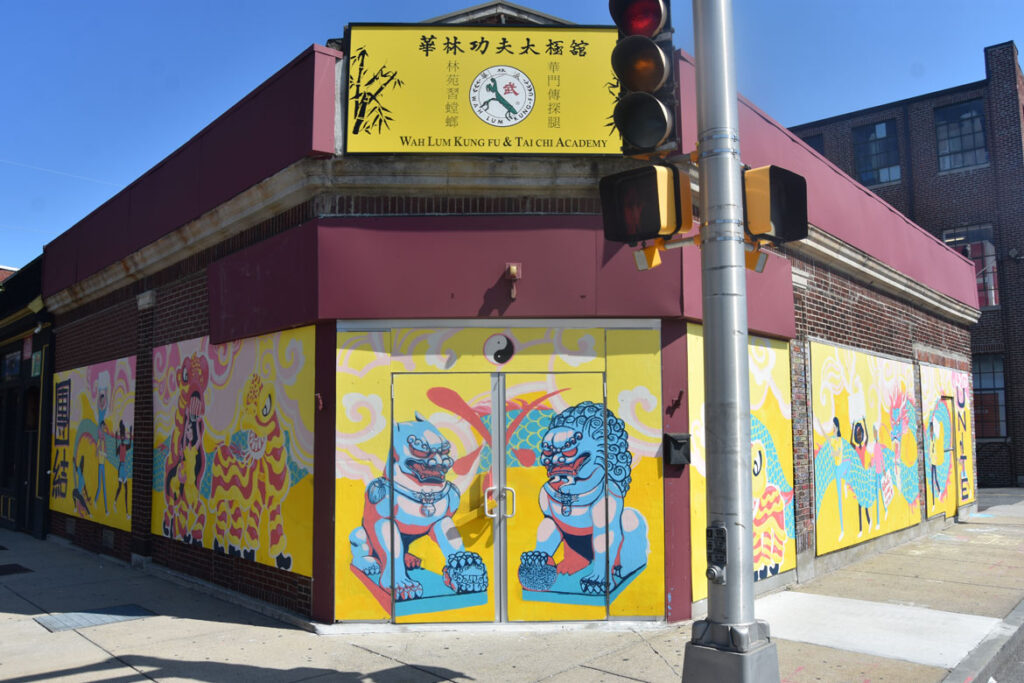Mural in progress at Wah Lum Kung Fu & Thai Chi Academy in Malden, Aug. 10, 2020. (Photo ©Greg Cook)