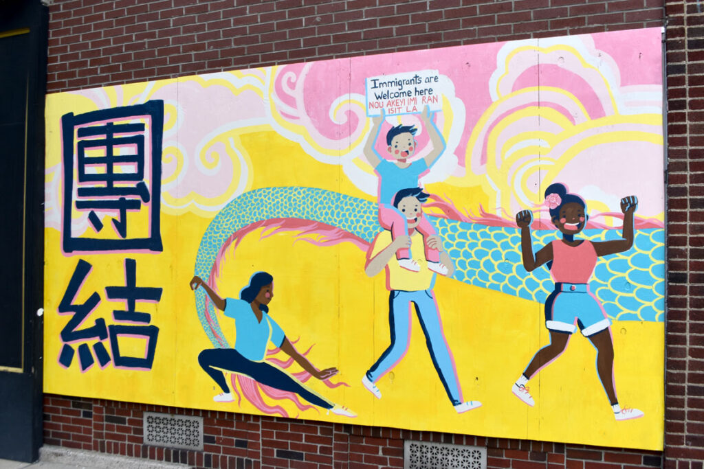 Mural at Wah Lum Kung Fu & Thai Chi Academy in Malden, Aug. 28, 2020. (Photo ©Greg Cook)