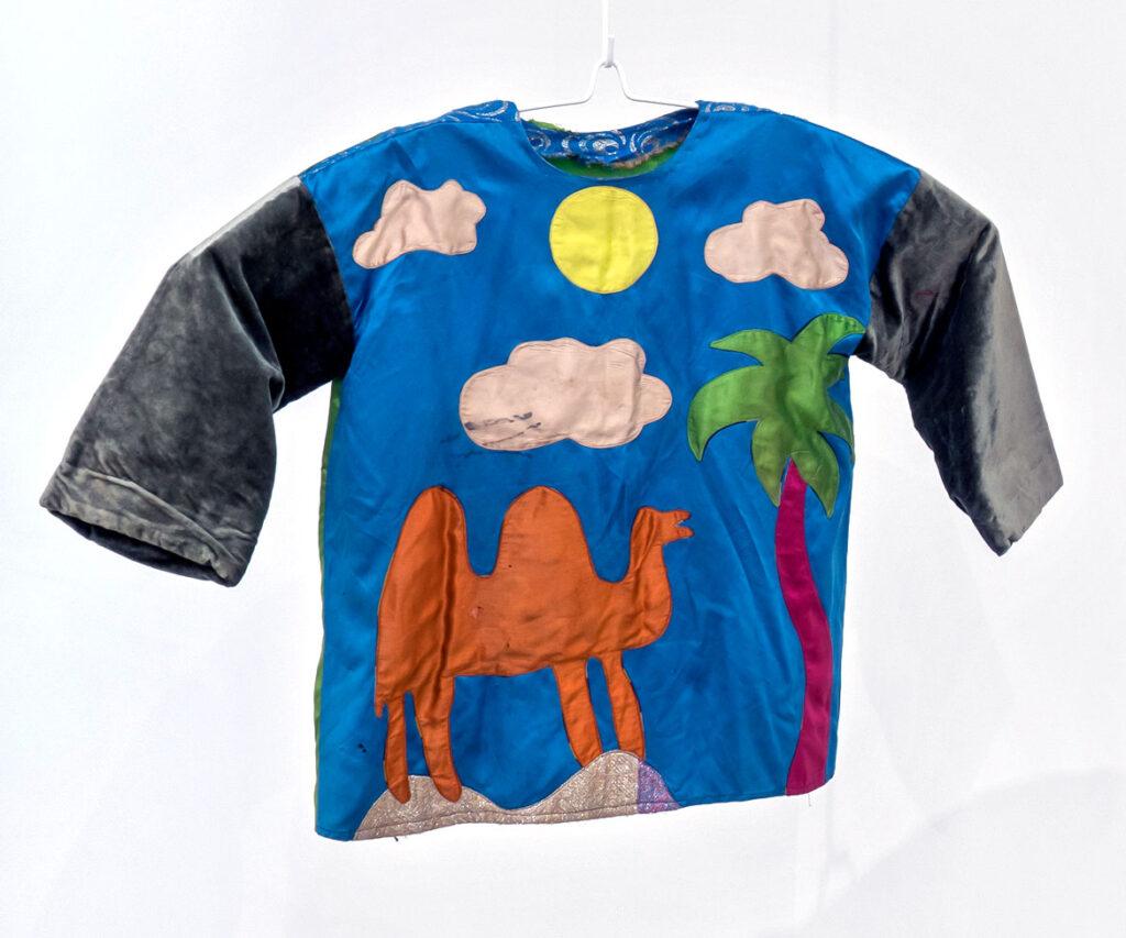 "Moki Cherry, ""Don Cherry's Top,"" 1969, textile appliqué pullover. (Corbett vs. Dempsey)"