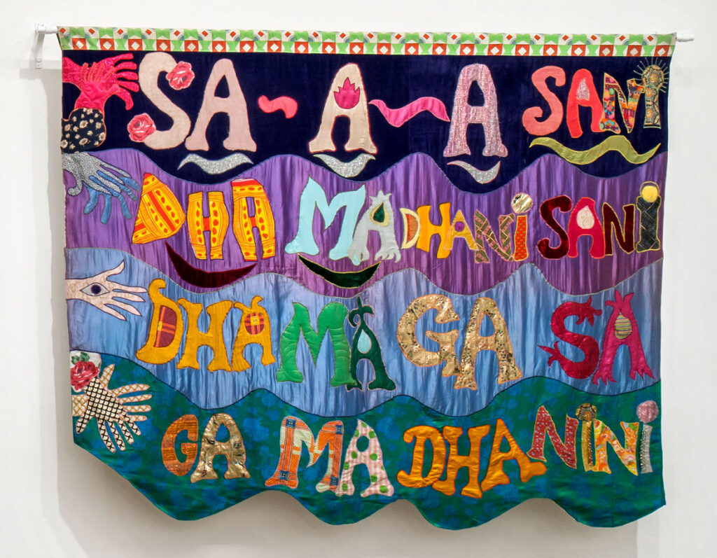 "Moki Cherry, Malkauns Raga,"" 1973, textile appliqué. (Corbett vs. Dempsey)"